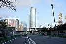 FIA tweaks Baku pit entry after driver concerns