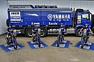 Yamaha kesampingkan status favorit juara Dakar