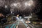 أجمل الصور من سباق جائزة أبوظبي الكبرى 2017