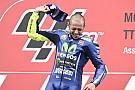 MotoGP Рекордсмен Ассена. Десять побед Росси в Нидерландах