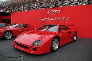 General 速報ニュース フェラーリ70周年記念。往年の跳ね馬が両国国技館に集結
