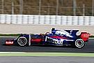 Analyse: Der neue Toro Rosso STR12 der Formel-1-Saison 2017