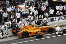 IndyCar В McLaren отказались от планов выступить в Indy 500 в 2018 году