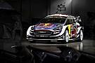 WRC M-Sport: új fényezés és erősebb háttér a Ford révén