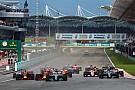 Vietnam cadde pistiyle Formula 1'e girmeye hazırlanıyor