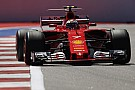 Formula 1 Russian GP: Raikkonen puts Ferrari on top in FP1