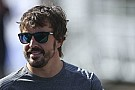 Alonso admits he has offers from rival F1 teams