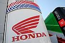 FIM Endurance ホンダ、全日本ロードと鈴鹿8耐にHRCとしてワークス参戦復帰を発表