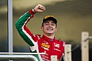 General F2王者のルクレール、今シーズンの新人賞を受賞:Autosport Awards