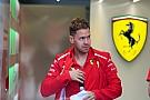 Vettel: Rakamlara bakarsak en iyi araç Ferrari'de