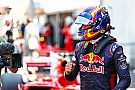 F1 Carlos Sainz completa