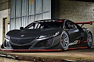 Honda siap jual NSX GT3 untuk arena balap global