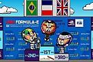 Vídeo: el ePrix de Punta del Este 2018, por 'MinEDrivers'
