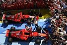 フェラーリ、FIAとF1が提案の新エンジン規格案に反対。F1撤退も示唆