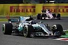 Formula 1 Bottas: W08'in çalışma aralığı çok dar
