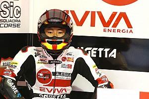 Moto3 速報ニュース Moto3もてぎ:日本GPが開幕! ウエットのFP1は鈴木竜生が9番手発進