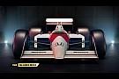 Sim-Racing F1-Spiel 2017: Veröffentlichungsdatum und klassische F1-Autos bestätigt