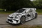Машини Volkswagen не з'являться на етапах WRC-2017