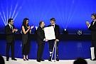 General У Парижі відбулась щорічна гала-церемонія нагороджень FIA