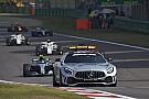 """Para Vettel, safety car entrou """"na hora errada"""""""