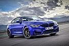 Automotive BMW M4 CS 2017, una versión de ensueño