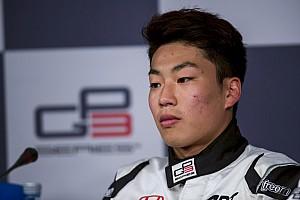 FIA F2 Breaking news Fukuzumi set for 2018 F2 graduation with Arden