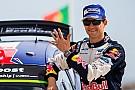 WRC Ogier :