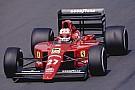 General 鈴鹿ファン感:F1鈴鹿開催30回記念、フェラーリ640がイベント初登場