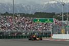 La carrera en tierra de nadie de Verstappen en Sochi