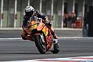 Прогресс KTM порадовал Пола Эспаргаро