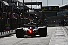 Формула 1 Авария Боттаса в первом повороте «Альберт-парка»: видео