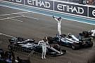 Скільки днів минуло з останньої перемоги кожного з пілотів Ф1?