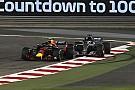 Verstappen a réagi à l'insulte de Hamilton