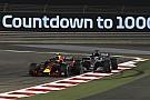 Ricciardo : Verstappen a été