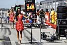 Формула 1 Гран Прі США: рейтинг пілотів за 52 тижні