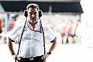 Формула E Глава команды Virgin в Формуле E ушел с поста