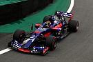 Formula 1 Toro Rosso, Casio ile yeni anlaşma imzaladı