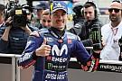 MotoGP Maverick Viñales y la mejoría de Yamaha