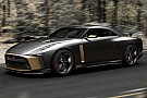 Automotive Nissan and Italdesign explain how they got together for the GT-R50