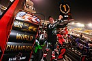 Qatar WSBK: Rea crowned champion as Davies wins again