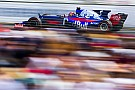 Квят поздравил Toro Rosso с выходом двух машин в финал
