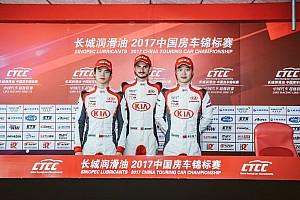 中国房车锦标赛CTCC 排位赛报告 肇庆站超级杯排位赛:方塔纳首夺杆,起亚包揽前三