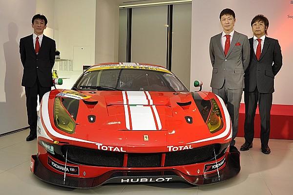 スーパーGTを戦う唯一のフェラーリ。Arnage Racingが体制発表