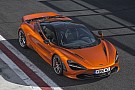 Automotive  McLaren insists SUVs are neither sporty nor utilitarian