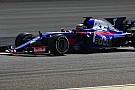 FOTO: Penampakan pertama Sean Gelael di mobil F1