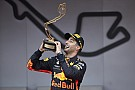 "F1 里卡多:摩纳哥获胜是F1生涯""最满意的周末"""