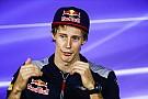 "F1 罗特勒:哈特利在F1得到""真正的机会"""