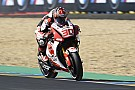 MotoGP 中上貴晶「100%の状態とは言えないが、上位フィニッシュを目指す」