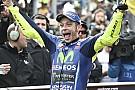 Platz zwei: Valentino Rossi kämpft gegen die