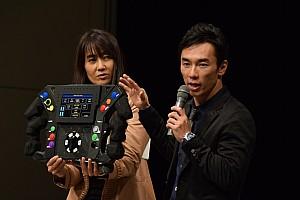スペシャルイベント『TCM 2018』開催。佐藤琢磨「チャンピオン目指します!」